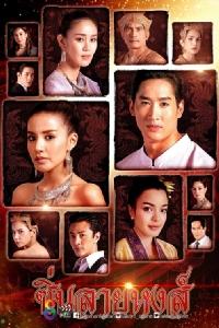 """""""ดร.โด่ง องอาจ"""" ลั่นไม่คิดเทละครไทย เชื่อมั่นศักยภาพดันช่อง 8 ครองแชมป์เรตติ้งกลุ่มผู้นำ"""