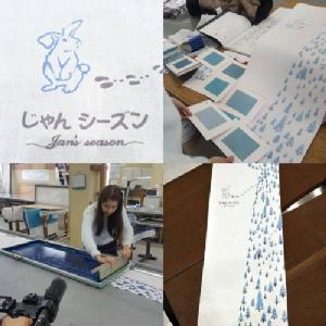 """""""แจน"""" ซึ้งแฟนคลับอำลาพรึ่บ รับกลัวถูกโกรธที่ออก BNK48 ชูไปญี่ปุ่นเป็นโอกาสเติบโต"""