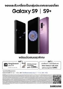 WOW Gadget : Samsung, HP, Grab และ LG