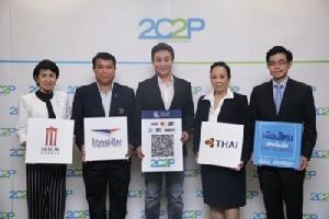 2C2P จับมือ 4 พันธมิตรรับ QR Code บัตรเครดิต