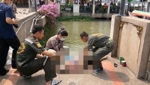 ยายวัย 73 ปี เครียดป่วยซึมเศร้า เดินลงแม่น้ำเจ้าพระยาฆ่าตัวตายต่อหน้าชาวบ้าน