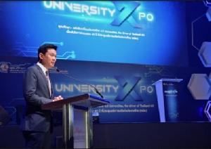 ชูมหาวิทยาลัยไทย มุ่งสู่Innovation Hubs