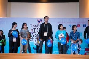 ซัมมิท แคปปิตอล เปิดเวทีให้เด็กไทย รู้ใช้ รู้เข้าใจ รู้สร้างสรรค์ไอที