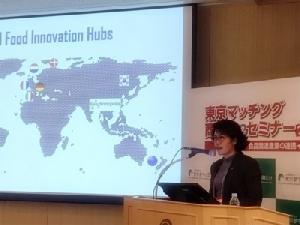 ฟู้ดอินโนโพลิส ผนึกโตเกียว เอส เอ็ม อี จับคู่ธุรกิจที่แดนปลาดิบ