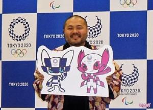 """ชาวเน็ตท้วง! เงินรางวัลชนะเลิศมาสคอตโตเกียวโอลิมปิก 2020 แค่ """"1 ล้านเยน"""" น้อยเกินไปหรือไม่?"""