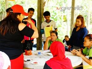 ครู กศน.ป่าบอนช่วยเสริมทักษะภาษาอังกฤษให้กลุ่มชาวบ้าน รับมือนักท่องเที่ยวต่างชาติ