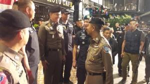 ปิดล้อมจับชาวต่างชาติผิวสีอยู่ในประเทศไทยโดยผิดกฎหมาย