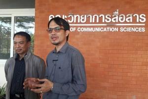 เครือข่าย SPMC และ ศอ.บต.กระชับความสัมพันธ์ เนื่องในวันสื่อสารมวลชนแห่งชาติ