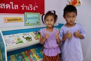 """สมาคมปลื้ม """"๑ อ่านล้านตื่น"""" ปลุกคนไทยรักการอ่านมากขึ้น"""