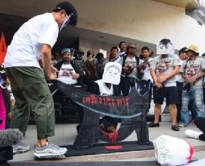 """ภาค ปชช.ชวนเลิกสังฆกรรม """"อิตาเลียนไทย"""" เซ่นเสือดำ"""