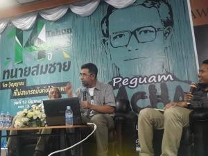 """""""มีร้องซ้อมทรมานผู้ต้องหาไฟใต้กว่า 10 ราย/ปี"""" ข้อมูลยันกลางเวทีรำลึก 14 ปีทนายสมชาย"""