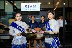 """""""แมริออท อินเตอร์เนชั่นแนล"""" เปิดตัวโปรแกรม """"คลับ แมริออท ไดน์นิ่ง ลอยัลตี้ใหม่"""" ในประเทศไทยอย่างเป็นทางการ"""