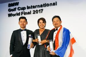 พิสูจน์ให้โลกได้รู้! ทีมกอล์ฟสมัครเล่นไทยคว้าแชมป์สองปีซ้อน BMW Golf Cup International World Final 2017 ที่แอฟริกาใต้ [ชมคลิป]