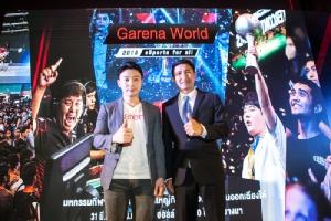 """""""Garena World"""" สุดยอดมหกรรมอีสปอร์ต ชิงรางวัล 17 ล้าน!"""