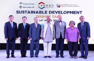 C asean ดึง Yunus ต้นแบบแนวคิดระดับโลก Social Business ร่วมเสวนา C asean Sustainable Development Talk ตอกย้ำการเป็นผู้นำศูนย์กลางความเชื่อมโยงเครือข่ายทุกภาคส่วน สู่การพัฒนาประเทศเพื่อความยั่งยืนในระดับภูมิภาคอาเซียน