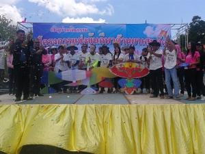 รองนายกเทศมนตรีตำบลบ้านไร่เปิดงาน การแข่งขันว่าวไทย ครั้งที่ 7