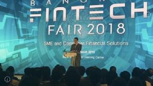ธปท. ประเดิมจัดงาน Bangkok FinTech Fair โชว์นวัตกรรมการเงินใหม่