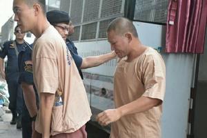 """ศาลพิพากษาประหาร """"ไซซะนะ"""" ขนยาเสพติดเข้าไทย จำเลยสารภาพลดเหลือจำคุกตลอดชีวิต"""