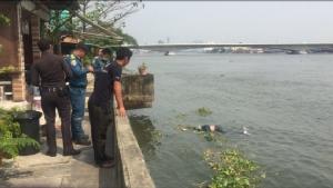 พบศพชายวัย 37 ลอยแม่น้ำเจ้าพระยา ย่านเมืองนนทบุรี