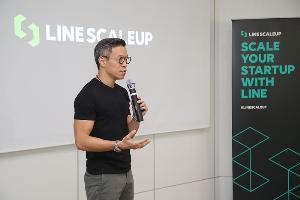 """เป็นสตาร์ทอัปอยากเข้าถึงฐานลูกค้า """"LINE ScaleUp"""" ช่วยได้"""