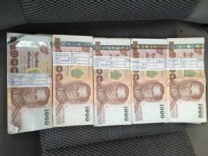 อดีตเศรษฐี! เปิดประวัติหนุ่มผมยาวมือเผารถ เคยมีเงิน 30 ล้าน ไม่นานเงินหมด ทำเสียสติ