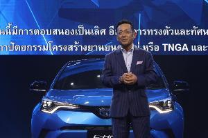 """สุดเอ็กซ์คลูซีฟ """"Toyota C-HR The Irresistible Night"""" ปาร์ตี้สุดคูลแทนคำขอบคุณให้กับลูกค้ากลุ่มแรกในไทย(ชมคลิป)"""