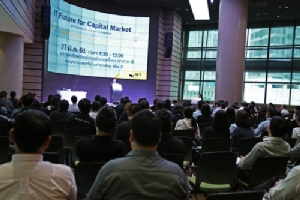 "ตลท.เปิดงาน""IT Future for Capital Market"" #1/2561  หัวข้อ ""INNOVATION – Towards Possibilities"""