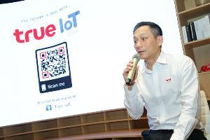 """IoT ไม่ใช่เรื่องไกลตัวอีกต่อไป """"True IoT"""" ประกาศความพร้อมให้บริการทั่วประเทศ"""
