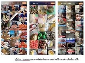 ทำความรู้จัก Kwai แอปทำคลิปสั้นที่กำลังมีบทบาทเปลี่ยนธุรกิจจีน