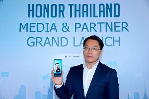Honor รุกตลาดไทยจับวัยรุ่น ผสมจุดขายออนไลน์-ออฟไลน์