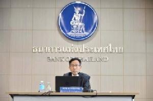 ธปท. เผยเดือน ก.พ. 61 เศรษฐกิจไทยขยายตัวต่อเนื่อง