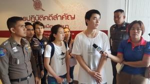 """บ.ประกันภัย จ่ายสินไหมทดแทน 1.2 ล้านบาทให้ญาติสาวจีน ดับ..จากกิจกรรม """"ซีวอล์คเกอร์"""""""