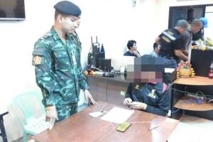 ทหาร ฝ่ายปกครองบุกทลายโต๊ะรับแทงพนันบอลกลางเมืองภูเก็ต