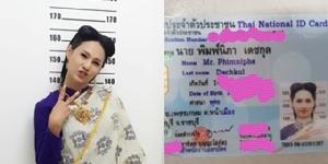 """""""บุพเพสันนิวาส"""" ดังต่อเนื่อง สาวประเภทสองแต่งชุดไทยเป็นแม่หญิงถ่ายรูปบัตร ปชช."""