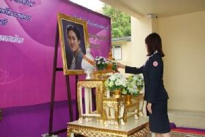 จว.ภาคตะวันออกพร้อมใจจัดกิจกรรมเฉลิมพระเกียรติ สมเด็จพระเทพรัตนราชสุดาฯ
