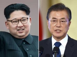 """โซลเผย! ประชุมซัมมิตสองเกาหลีคงไม่มีเรื่อง """"สิทธิมนุษยชน"""""""