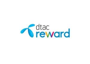 """ฤทธิ์ """"dtac reward"""" ช่วยอัตรายกเลิกการใช้บริการลดลง 17 เท่า"""