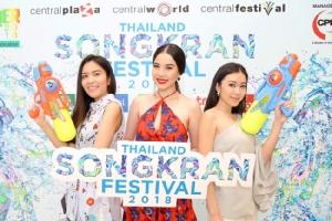 """'ซีพีเอ็น' ทุ่มงบ 70 ล้าน เนรมิต """"ไทยแลนด์ สงกรานต์ เฟสติวัล 2018 สาดสีสันทั่วไทย"""" 12-19 เมษายนนี้"""