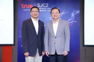 กางแผนทรู ดันไทยสู่ 'ดิจิทัลฮับ' ผ่านลงทุนเคเบิลใต้น้ำ (Cyber Weekend)