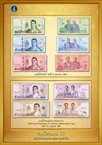 """10 เรื่องสำคัญที่คนไทยควรรู้ในวัน """"วันจักรี"""" ประจำปี พ.ศ. 2561"""