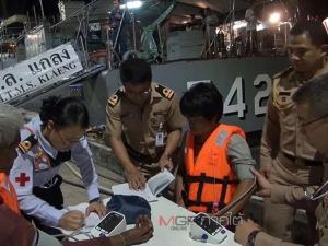 ระทึก! คลื่นยักษ์สูง 5 เมตร ซัดเรือครอบหมึกจมทะเลสงขลา ลูกเรือ 5 คน พร้อมหมาลอยคอ 3 ชม. ทัพเรือช่วยปลอดภัย