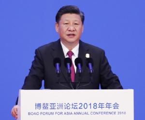'สีจิ้นผิง'สัญญาเปิดตลาดจีนกว้างขึ้น เตือนโลกยุคใหม่ไม่ฝักใฝ่สงครามเย็น