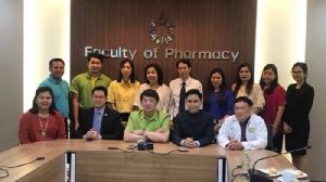 เอาจริงแล้ว สถาบันแพทย์แผนไทยจับมือ ม.รังสิต วิจัยตำรับยาไทยเข้ากัญชาให้เป็นที่ยอมรับ