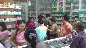 ยังแรง! 'เค้กกะเทยทำ-ห้างขายยา-อุทยานฯ ราชพฤกษ์' จับกระแสออเจ้า ทำยอดขายคึกคัก