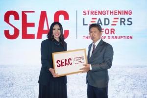 """เปิด """"SEAC - ศูนย์พัฒนาผู้นำและผู้บริหารระดับสูง"""" ที่ทันสมัยและครบวงจรที่สุดในอาเซียน"""