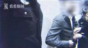 """ตำรวจจีนใช้ """"ระบบตรวจจับใบหน้า"""" ควานหาคนร้ายจากฝูงชนกว่า 5 หมื่นในงานคอนเสิร์ตจาง เสวียโหย่ว"""