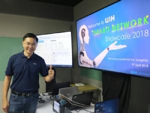 ส่องวิชั่น UIH ความพร้อมในการเป็นศูนย์กลางโครงข่ายระดับอาเซียน (Cyber Weekend)