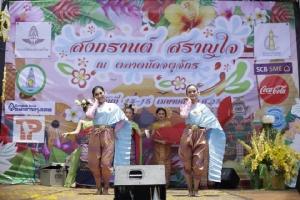 ตลาดนัดจตุจักร เปิดพท.เล่นน้ำสงกรานต์ สืบสานประเพณีไทย