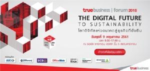 """อยากให้ธุรกิจเติบโตอย่างยั่งยืนในยุคดิจิทัล ต้องไปงาน """"TrueBusiness Forum 2018"""" 9 พ.ค. นี้ ที่สยามพารากอนฯ"""