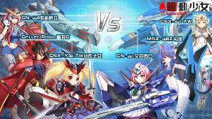 """จีนผุดเกมสมาร์ตโฟน """"Gundam Girlz"""" ไม่ขอลิขสิทธิ์"""